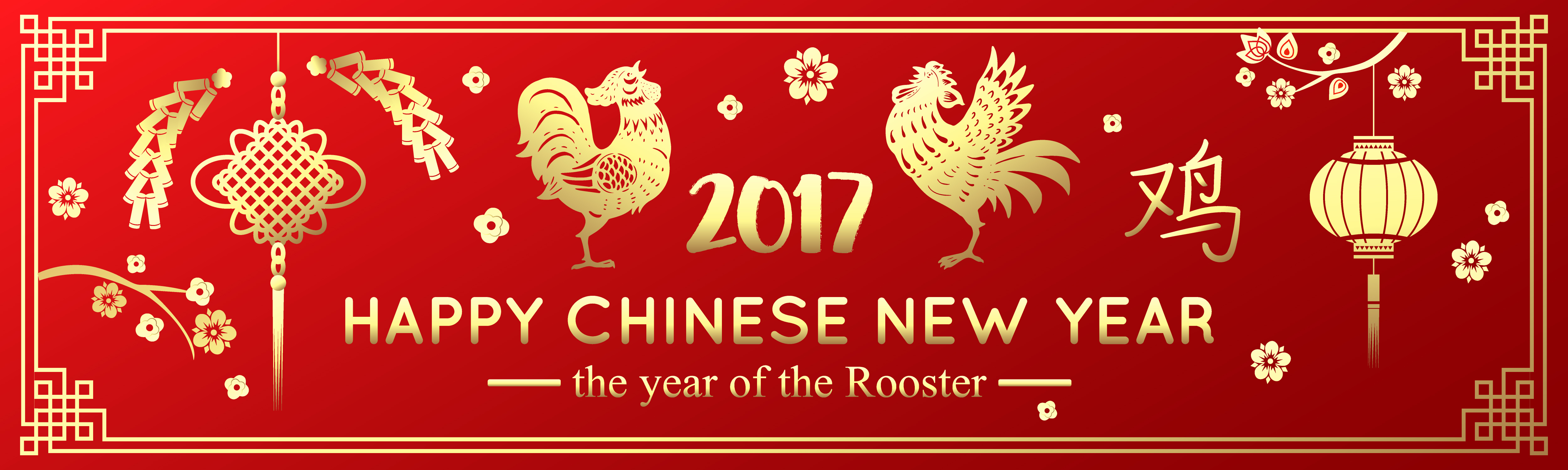 Chinese New Year 2019 — Holiday Guide, Traditions, Activities